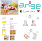 Ange Kobi Fruit Feeder