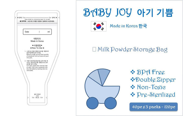 Baby Joy Milk Powder Bags