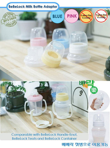 BebeLock Bottle Adaptor & Handle