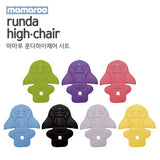 Mamaroo (Korea) - Runda High Chair