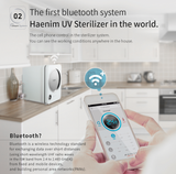 Haenim 3G Smart UV Steriliser with Bluetooth 4.1