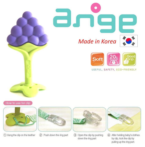 ANGE Grape Teether