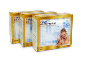 Bellamom PREMIUM Breast Milk Storage Bags (40pc/box)