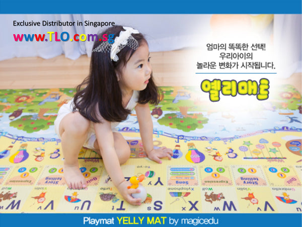 Yelly Mat + Magic Sound Pen (6 Languages)
