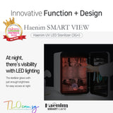 Haenim 3G+ Smart View UV Steriliser
