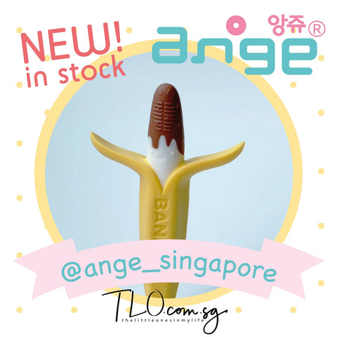 Ange Choco Bana Teether