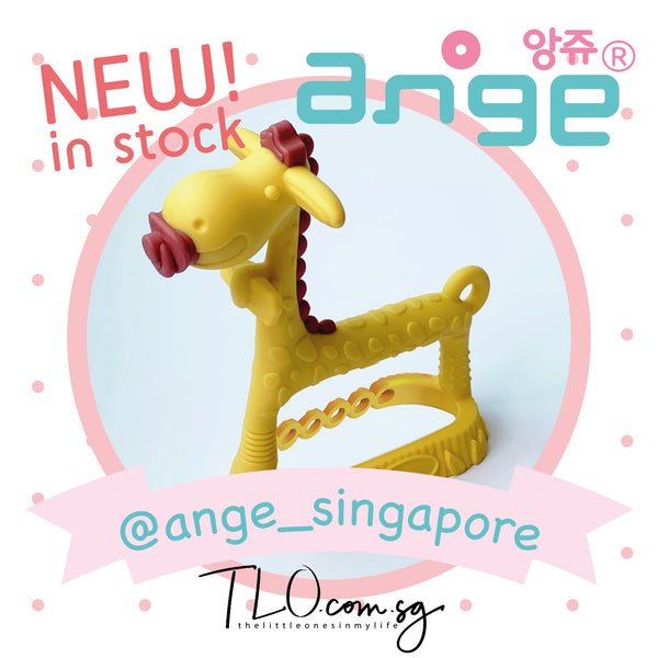 Ange Giraffe Bracelet Teether
