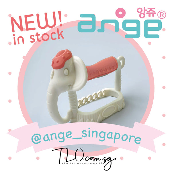 Ange Elephant Bracelet Teether
