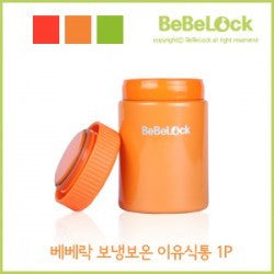 BeBeLock Thermal Vacuum Flask