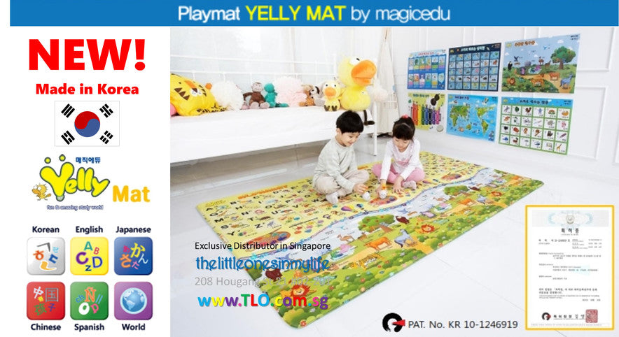 Yelly Mat - The Intelligent Talking Mat from Korea