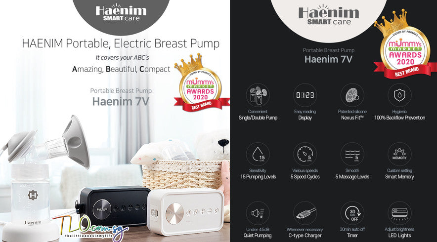 New for 2020: Haenim 7V Premium Breast Pump (Hospital Grade)