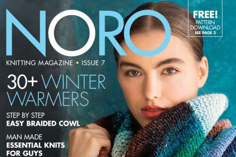 Noro Magazine Issue 7 (Fall/Winter 2015)