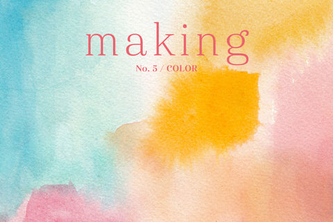 Making No. 5 / Color