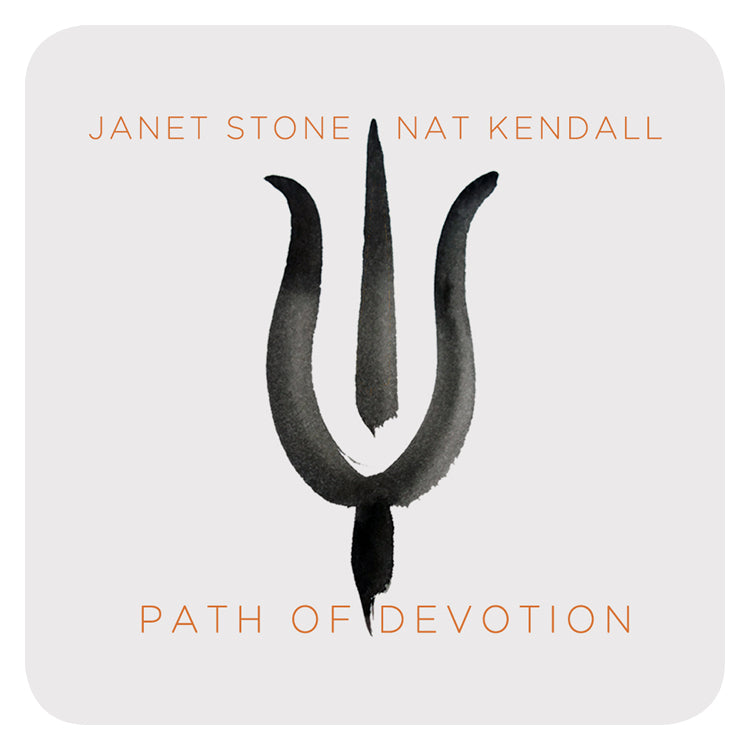 Path of Devotion album on USB
