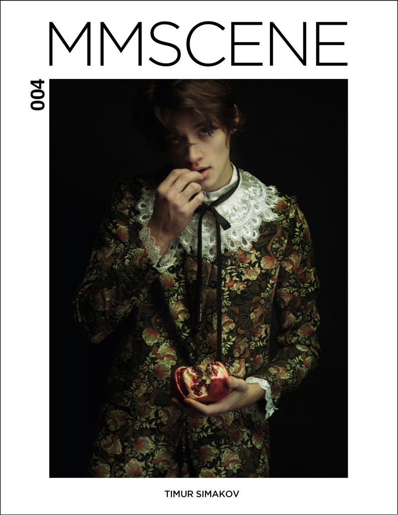 MMSCENE #004 MARCH 2016 - DIGITAL