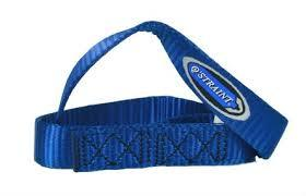 "Secure Webbing Loop 11"", 14"", 18"" - wheelchairstrap.com"