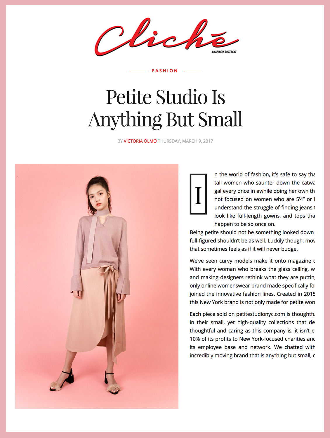 Petitestudio is anything  but small