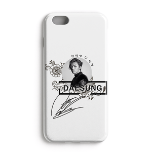 [big bang] daesung signature
