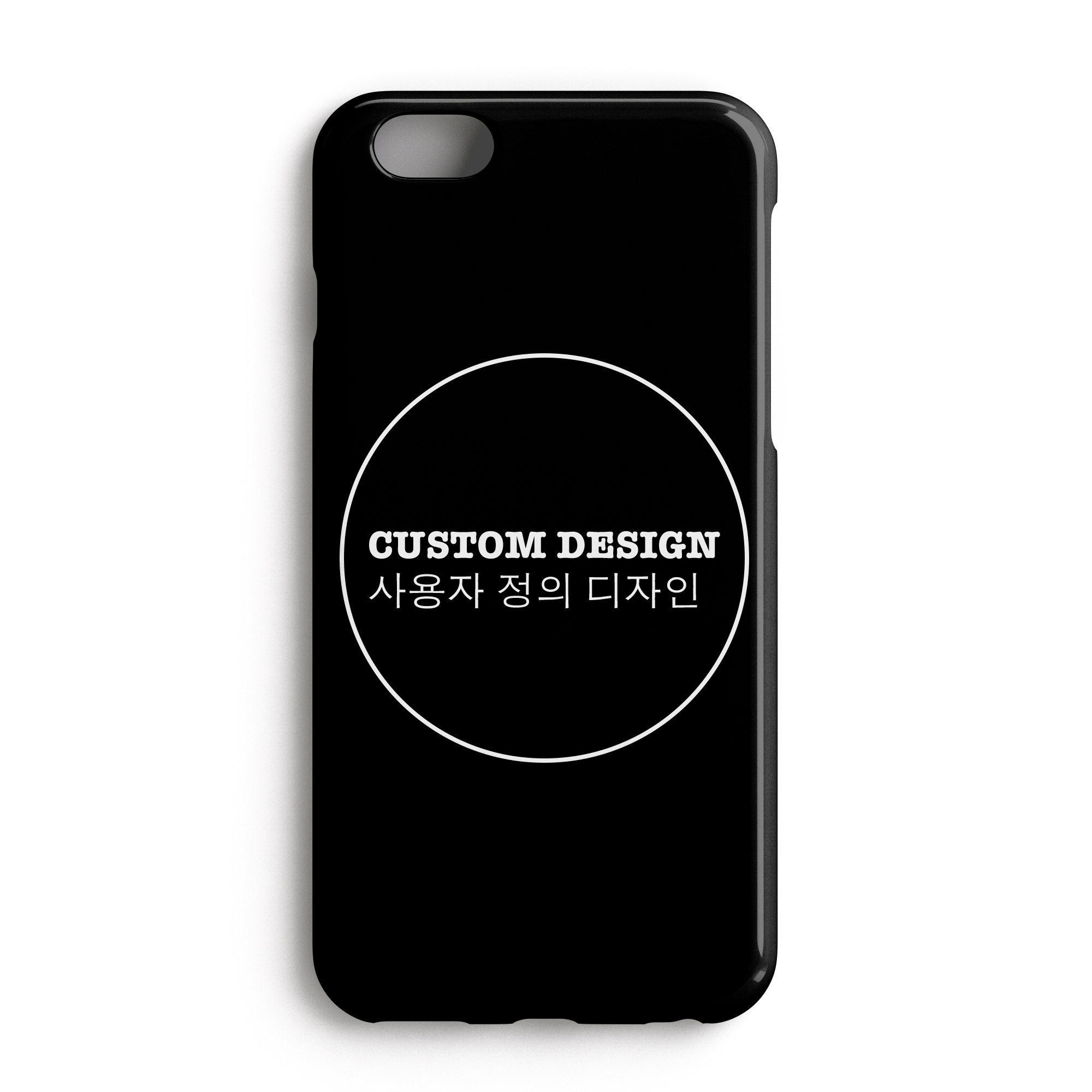 more photos 59253 848b5 CUSTOM PHONE CASE