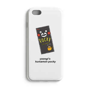 [BTS] KUMAMON POCKY