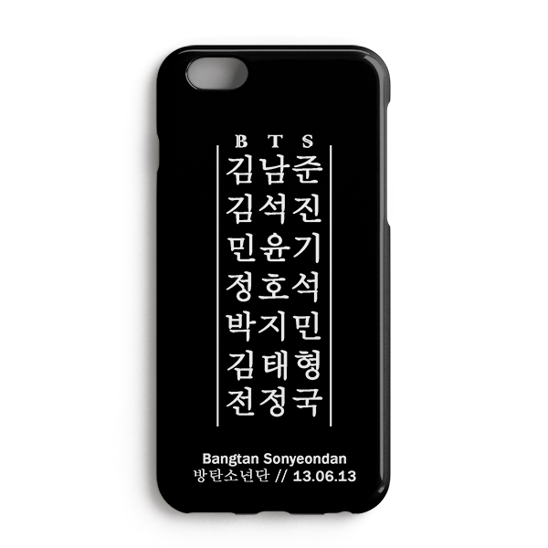 products page daebakcases