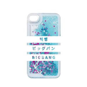 [GLITTER] BIG BANG MULTILINGUAL