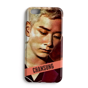 2pm chansung