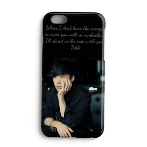 [EPIK HIGH] TABLO CARING QUOTE