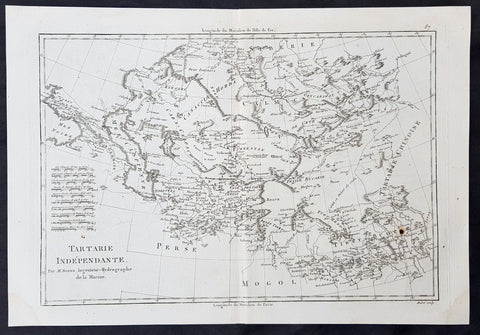 1780 R. Bonne Original Antique Map of Central Asia Turkestan - Caspian to China