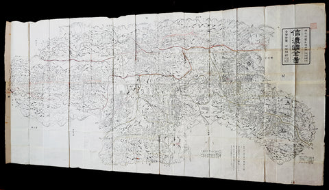 Tokugawa Period 徳川幕府 Very Large Antique Map of Shinano Province 信濃国 - Nagano 長野県