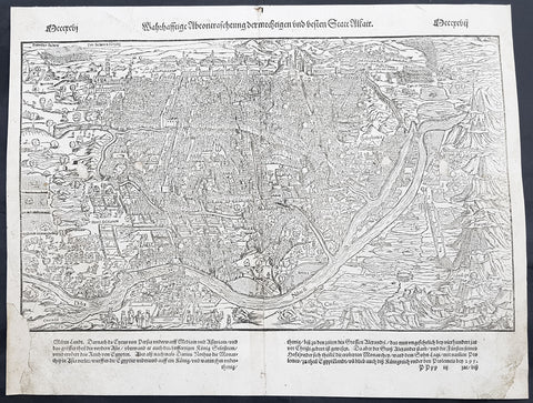 1575 Sebastian Munster Antique Map Birds Eye View of Cairo, Egypt