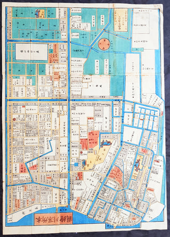 1858 Antique Japanese Wood-Block Map of Fukagawa, Tokyo, Japan