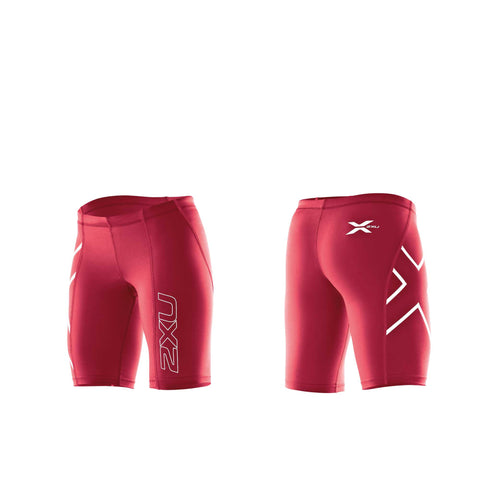 2XU Women's Compression Shorts - RED