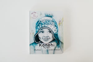 SOLD OUT-Kanohi-My Face
