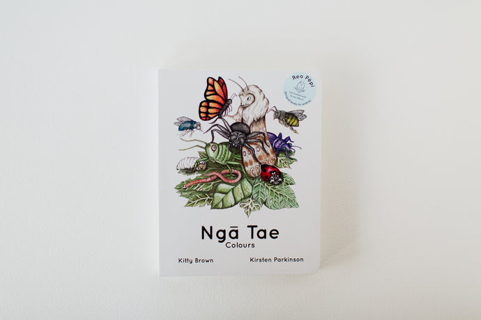 Ngā Tae-Colours (SOLD OUT-AVAILABLE AGAIN SOON)