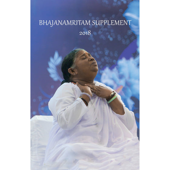 Bhajanamritam Supplement 2018 (PDF ONLY)