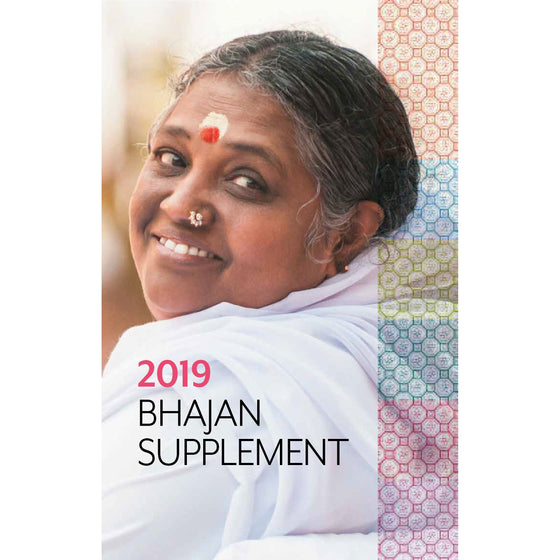 BAJANAMRITAM SUPPLEMENT 2019 (PDF)