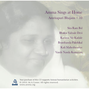 Amma Sings at Home Vol. 10 (CD)