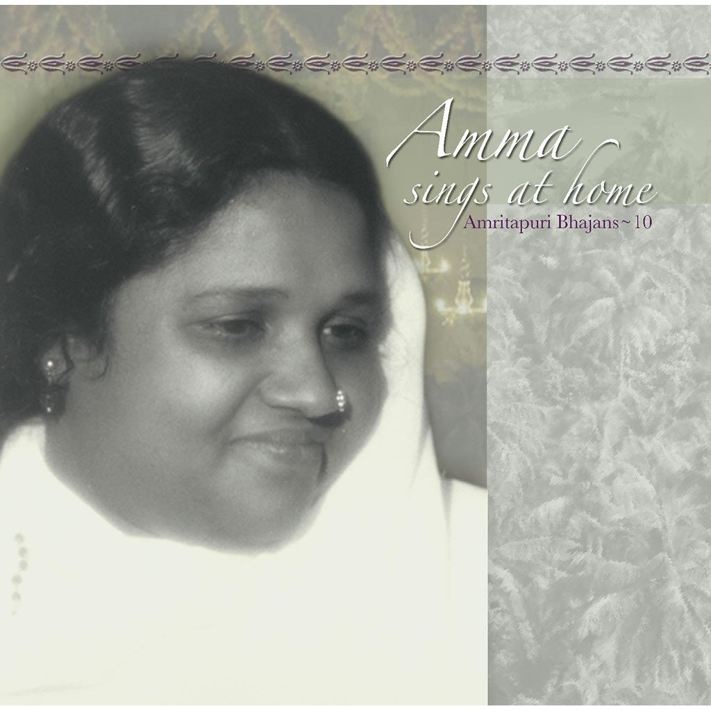Amma Sings at Home Vol. 10