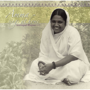 Amma Sings at Home Vol. 11 (CD)