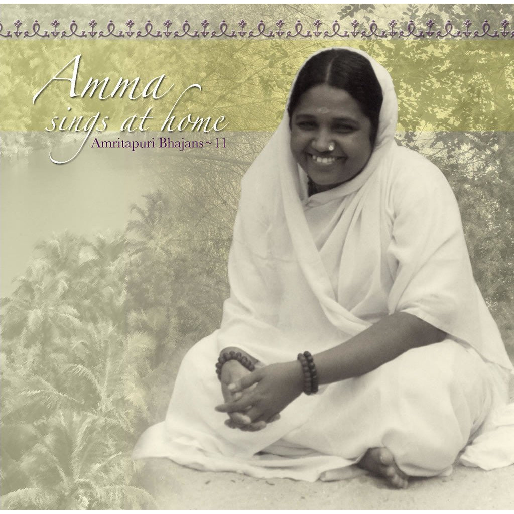 Amma Sings at Home Vol. 11