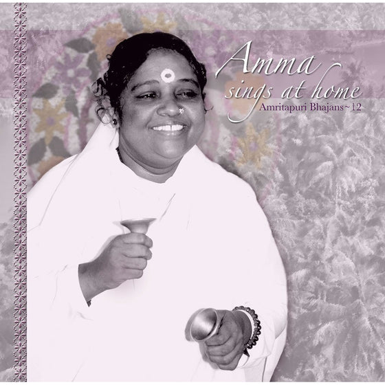 Amma Sings at Home Vol. 12