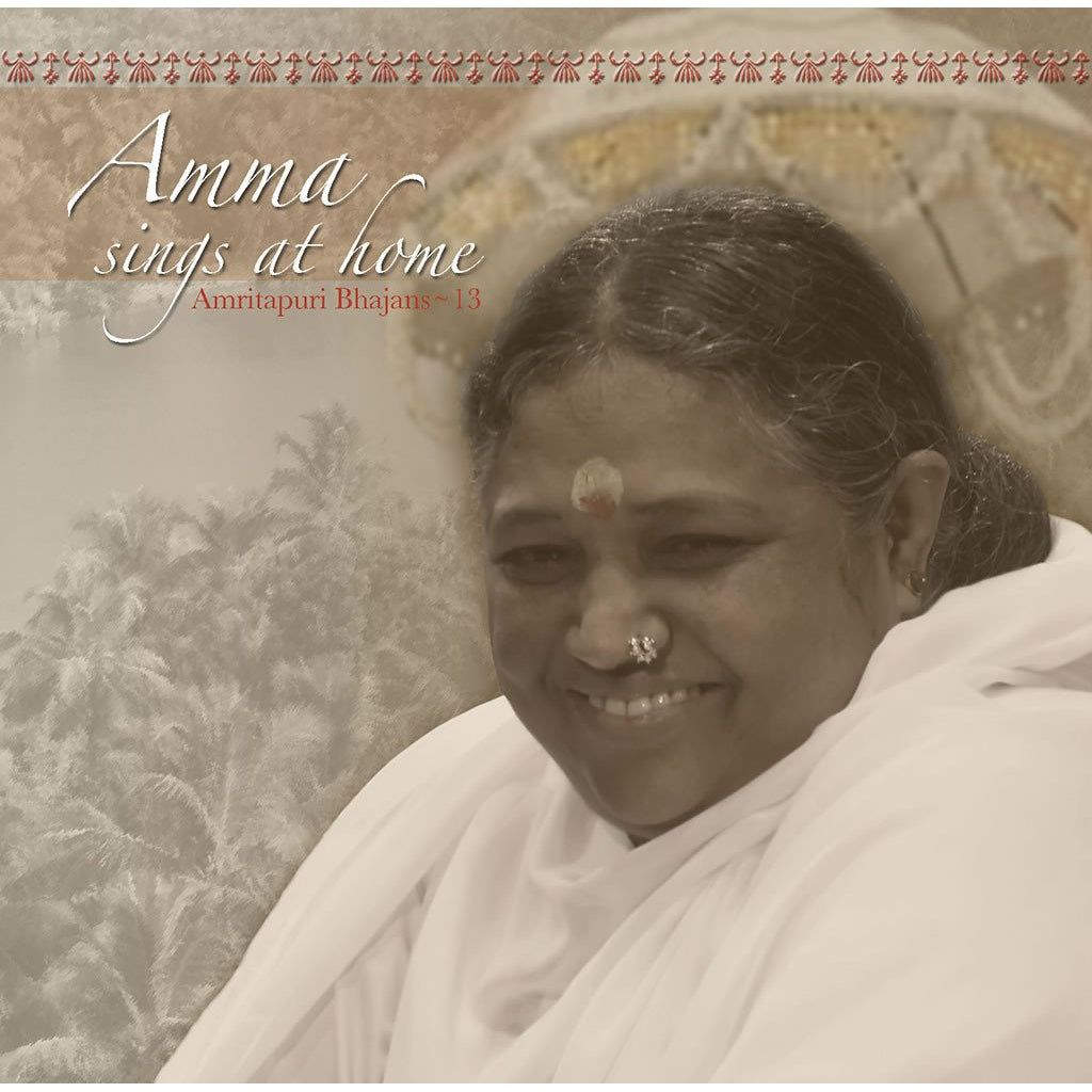 Amma Sings at Home Vol. 13