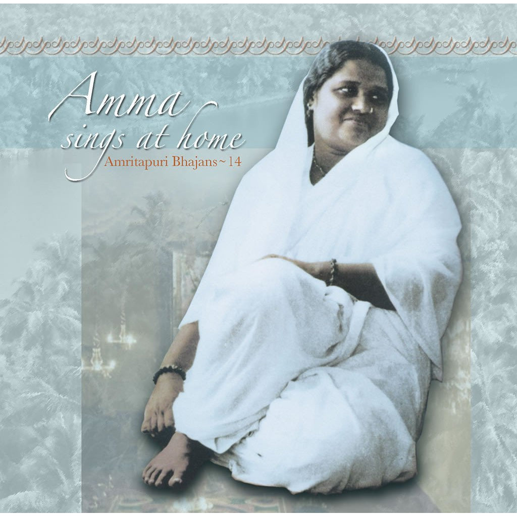 Amma Sings at Home Vol. 14