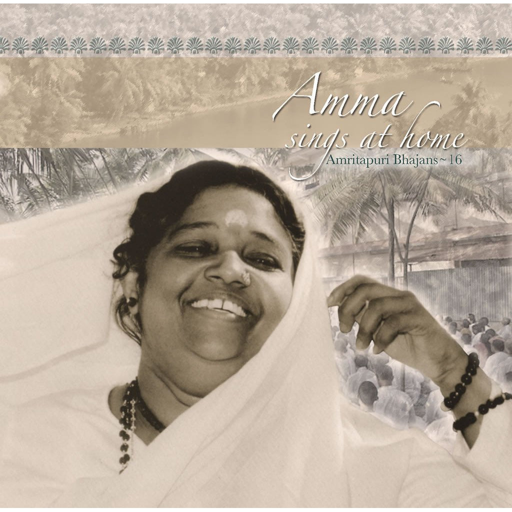 Amma Sings at Home Vol. 16