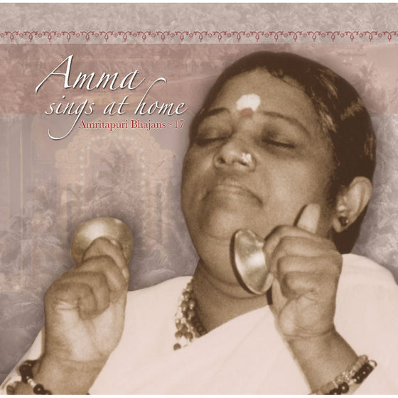 Amma Sings at Home Vol. 17