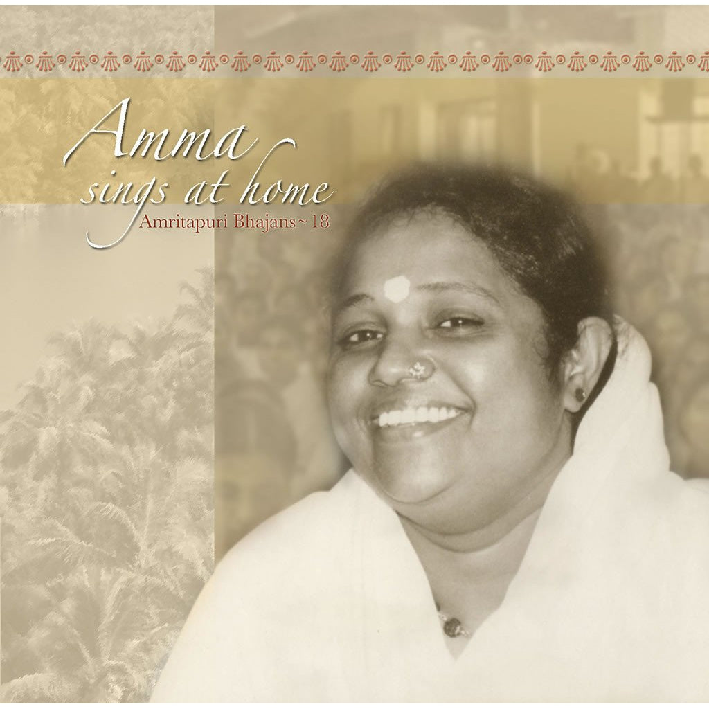 Amma Sings at Home Vol. 18