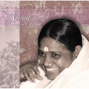 Amma Sings at Home Vol. 19 (CD)