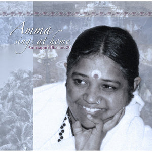 Amma Sings at Home Vol. 20 (CD)
