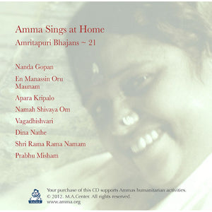 Amma Sings at Home Vol. 21 (CD)